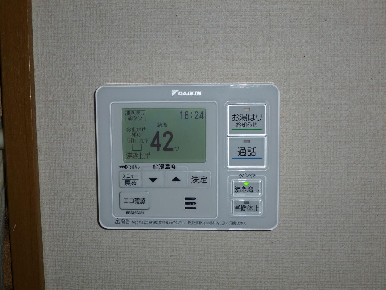P1000425