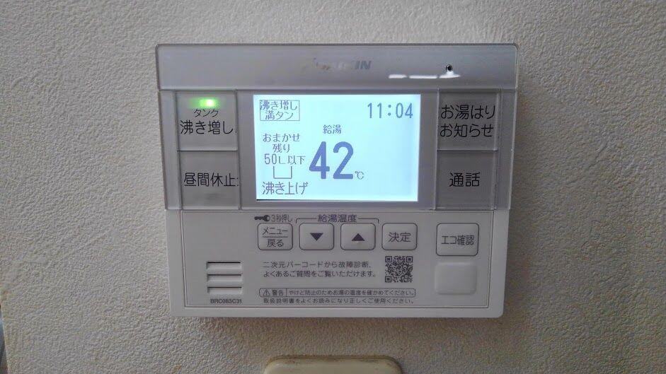 KIMG7005[1]