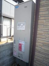 P1160029