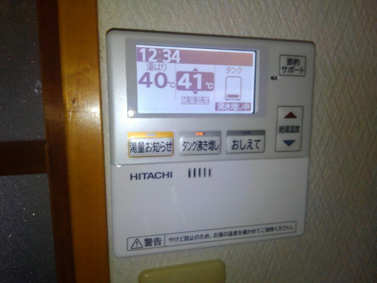 KIMG5209