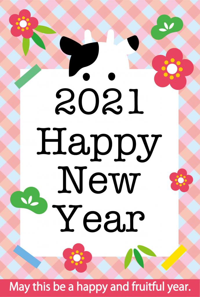 cute_ume_matsu_ushi_nenga_template_1477-690x1024