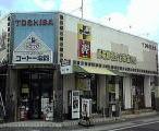 オール電化 岡山