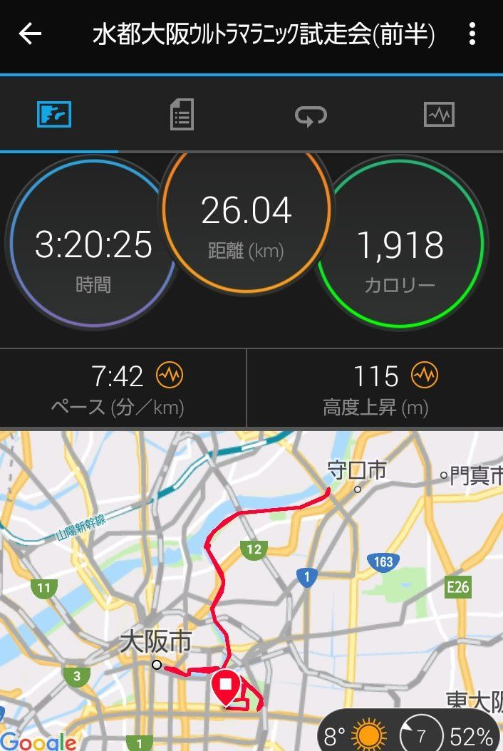 Effect_20190325_044503