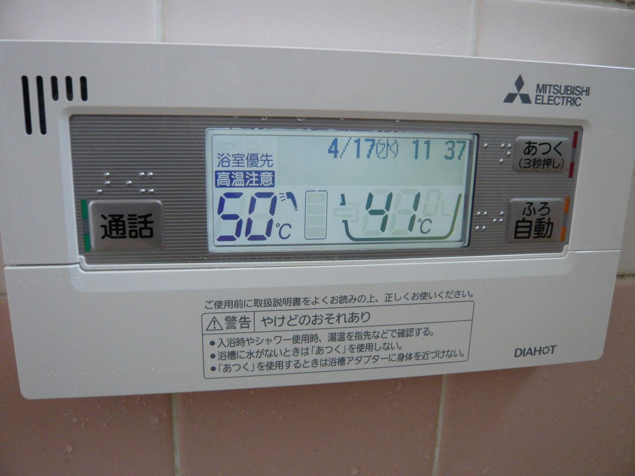 P1050182