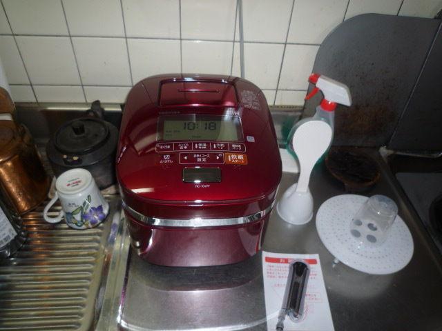 P1160808
