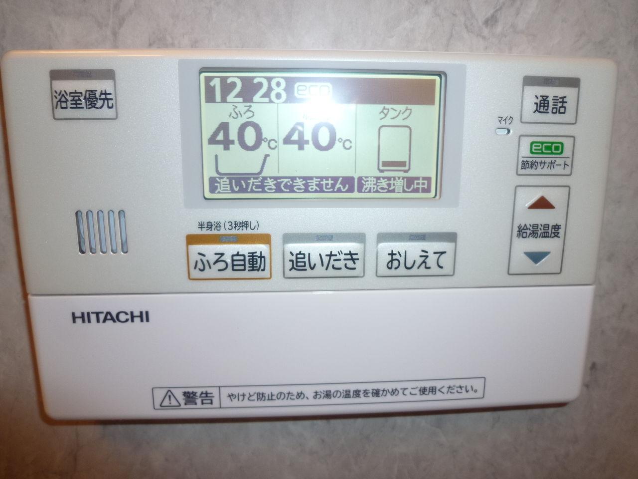 P1190383