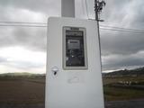 P1070121