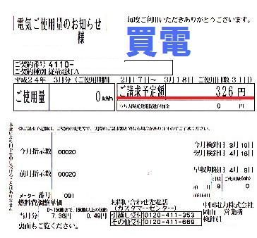 K201203_0002