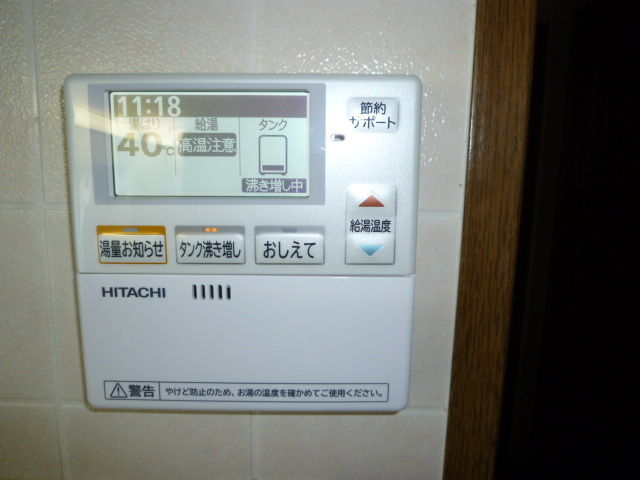 P1000851