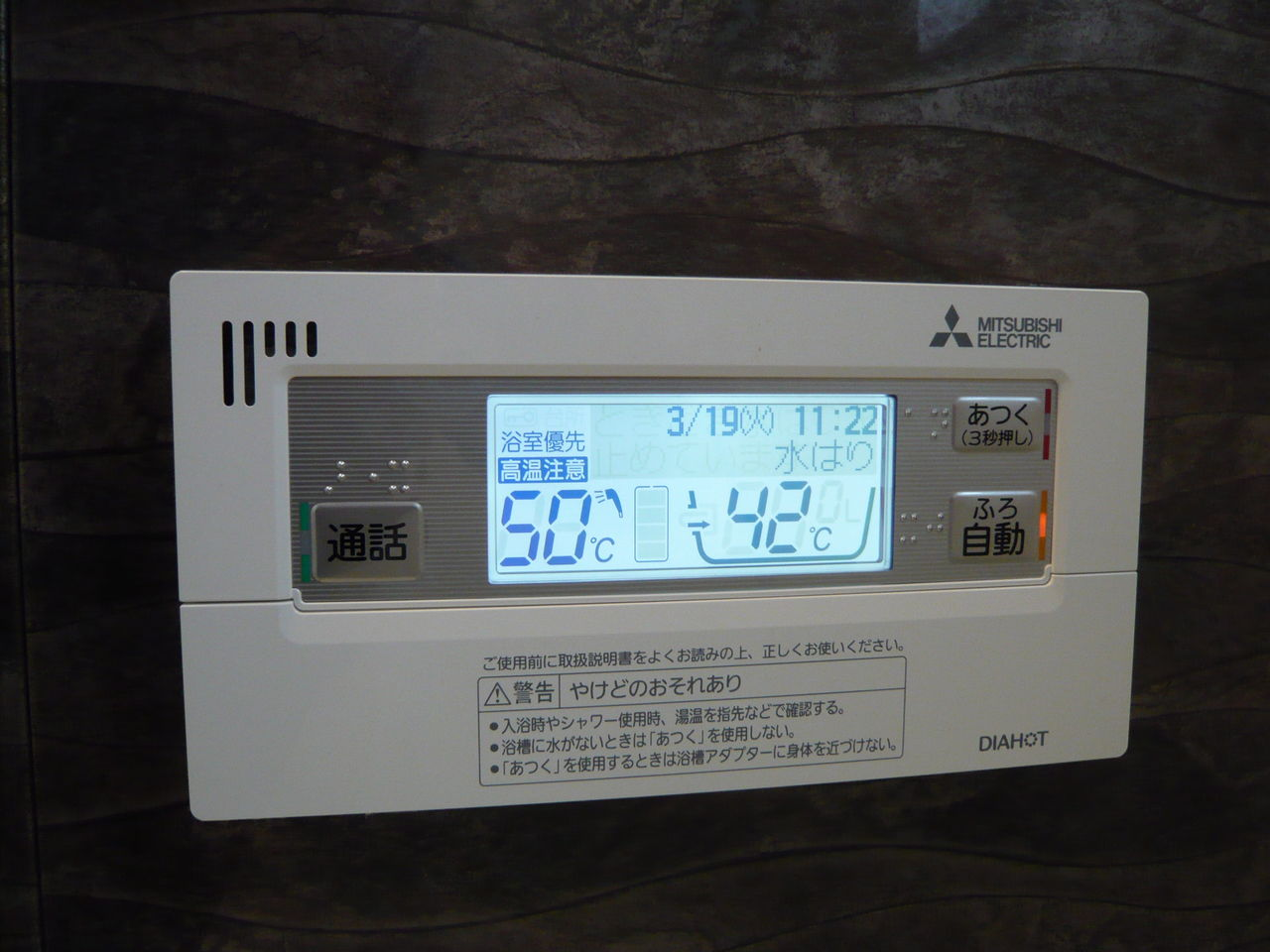 P1020990