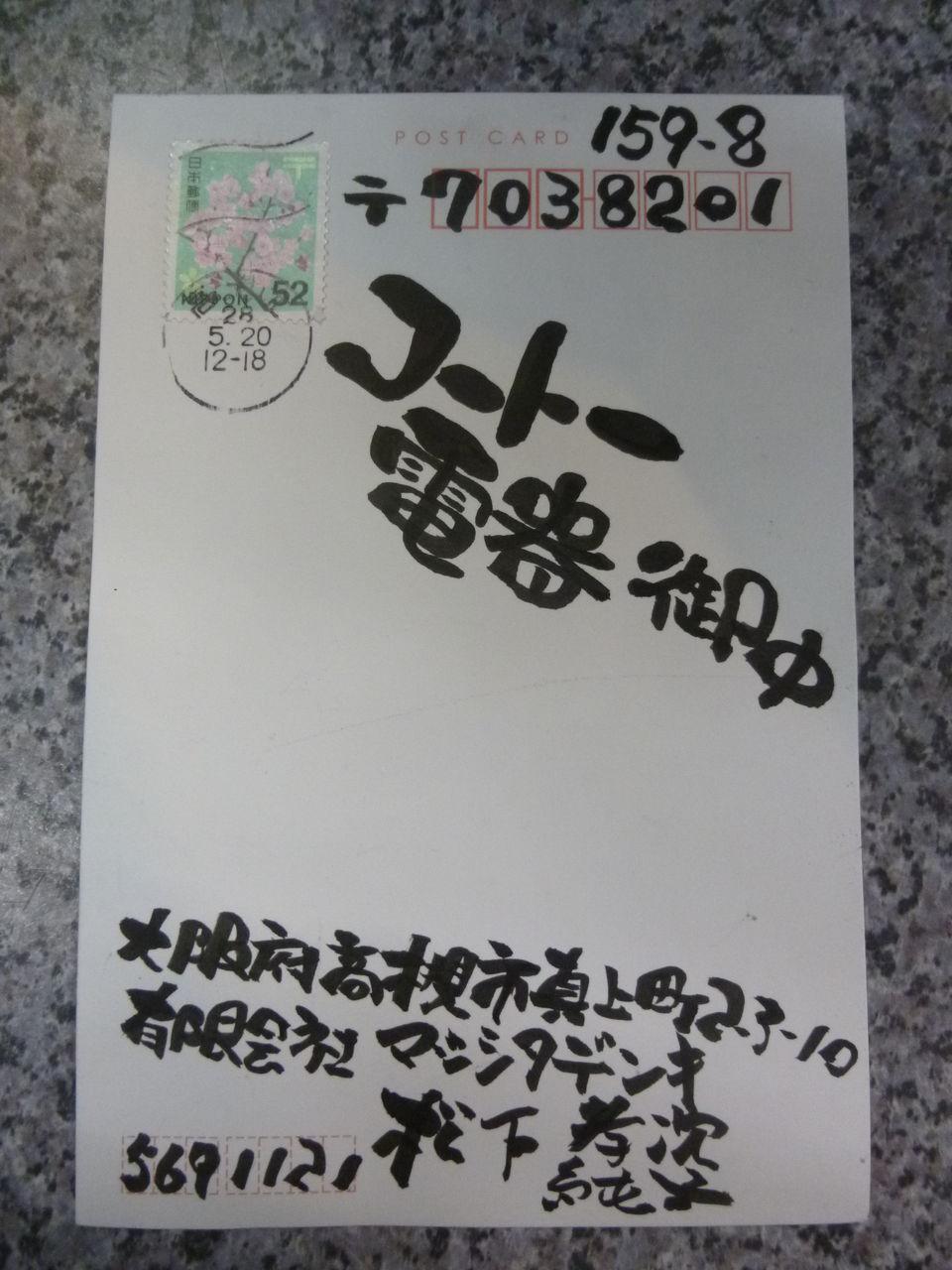 P1090003