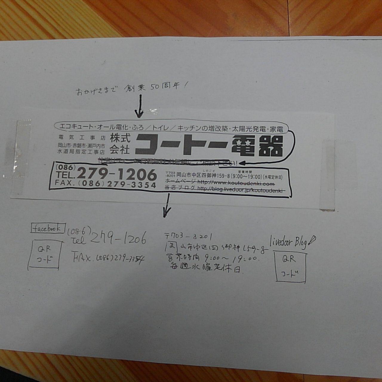KIMG2422