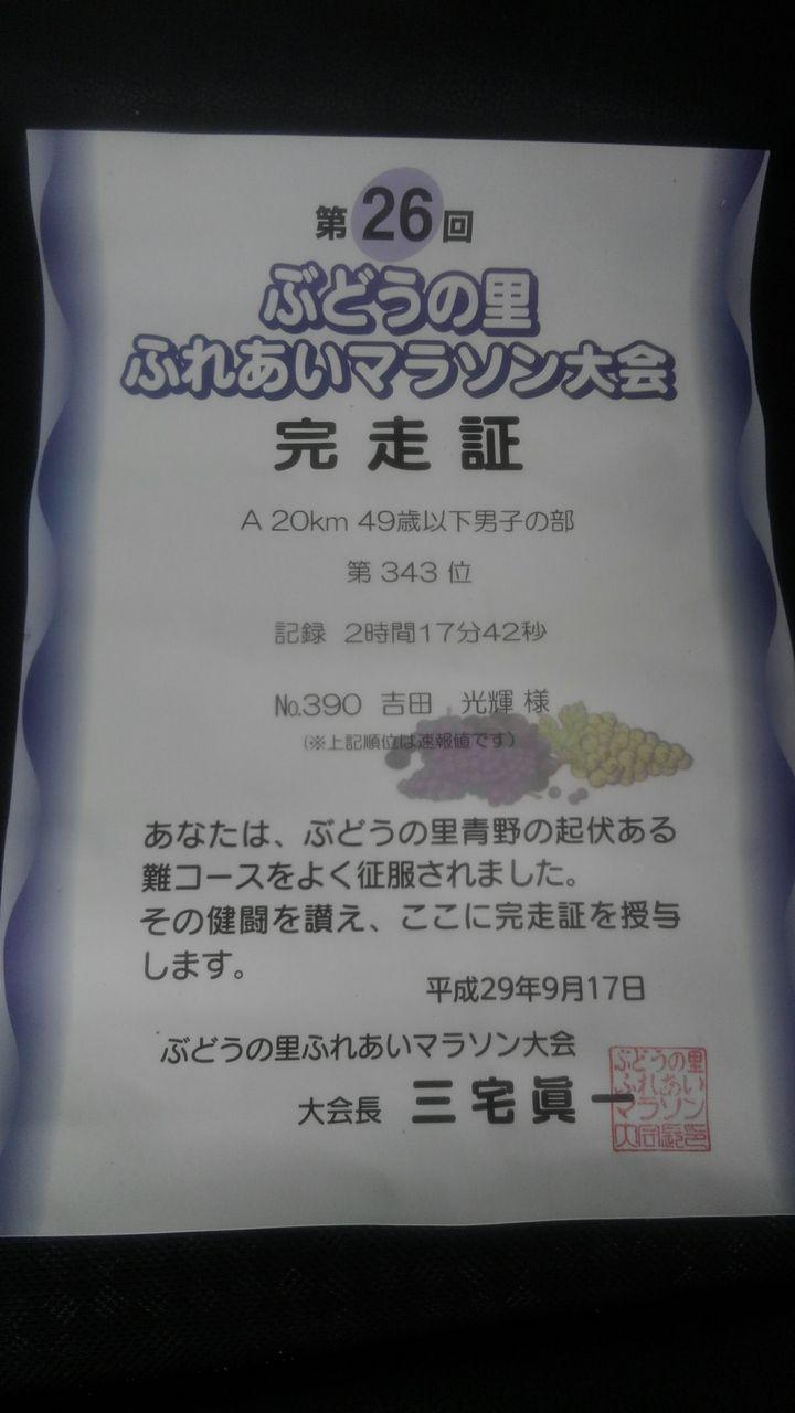 KIMG9682