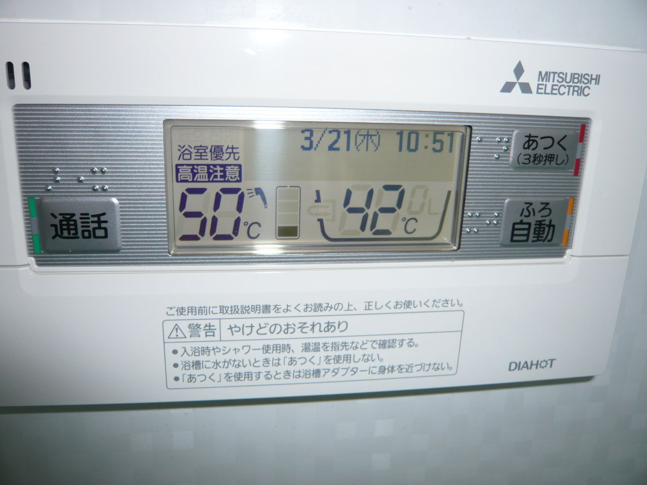 P1050013