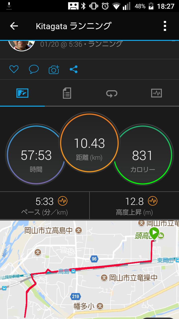 Screenshot_20180120-182714