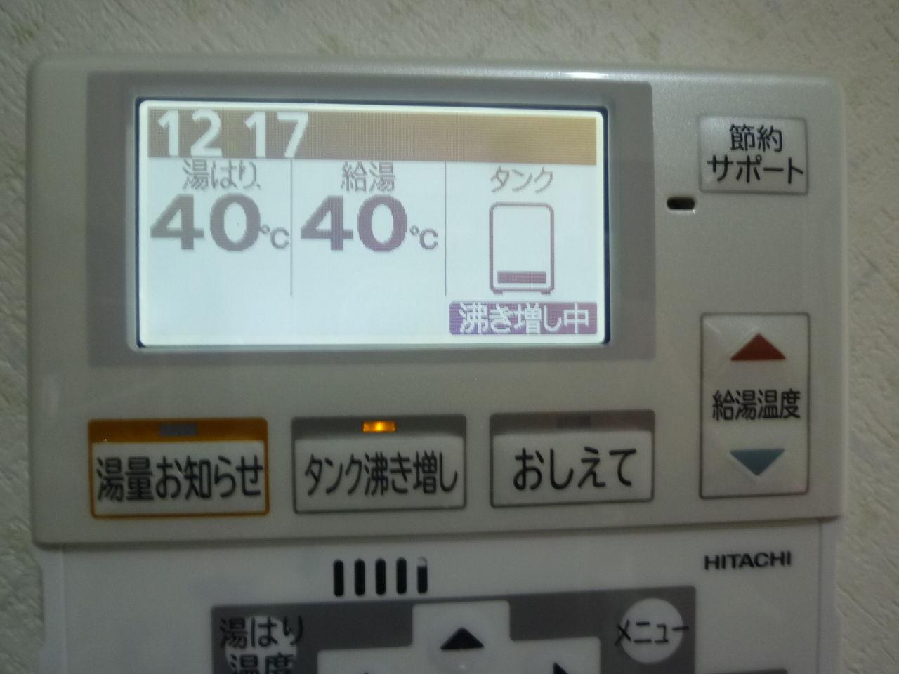 P1190407