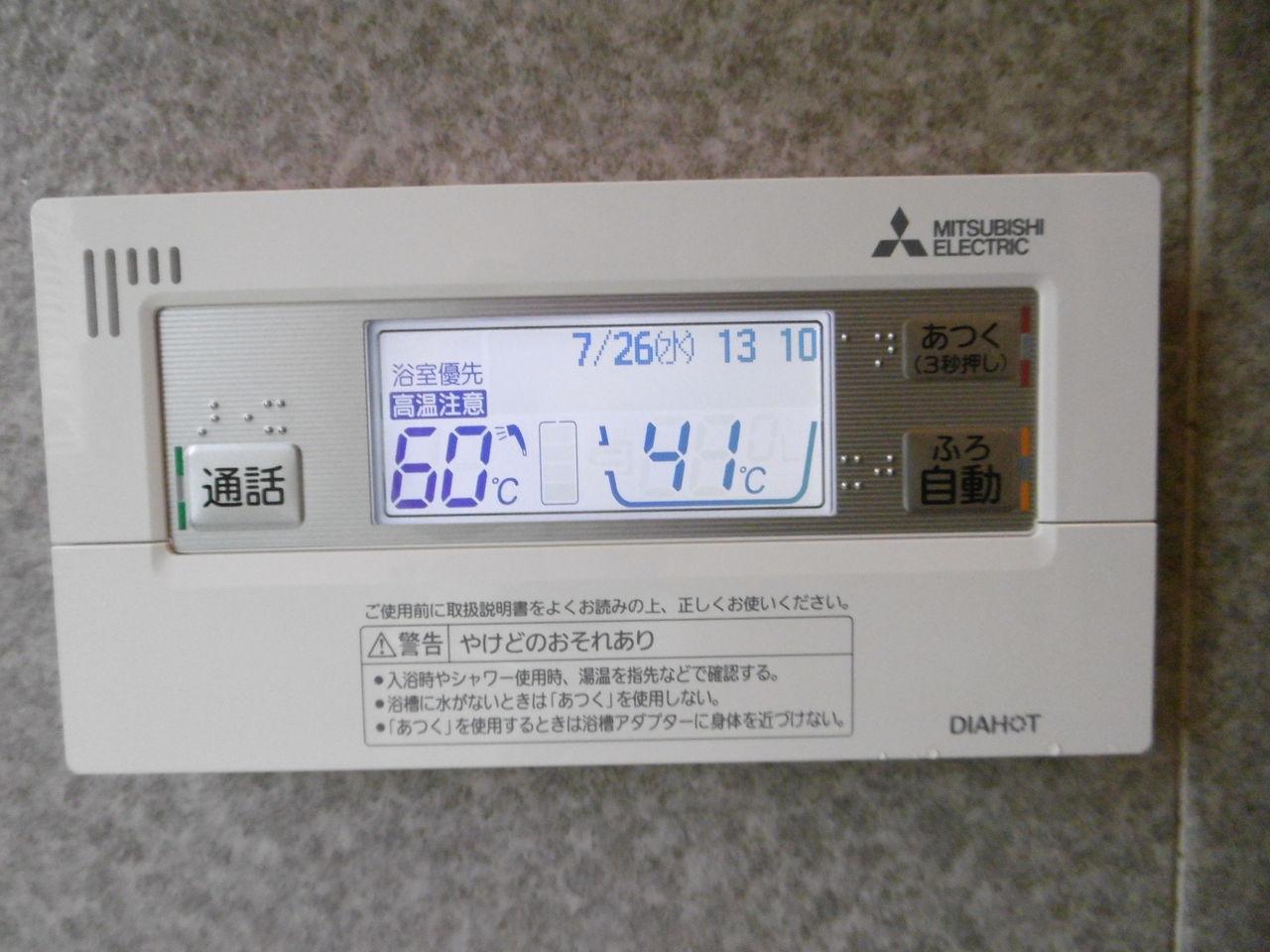 P1150332