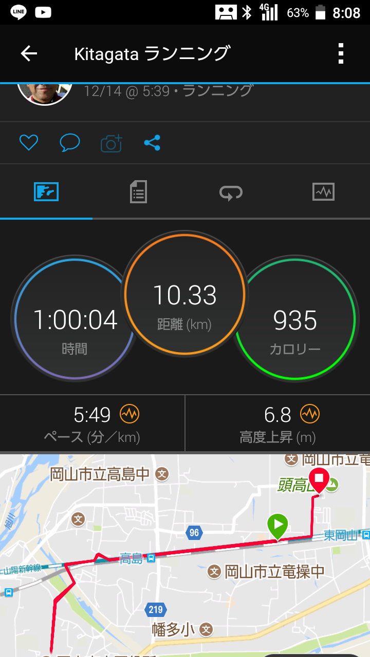 Screenshot_20171214-080854