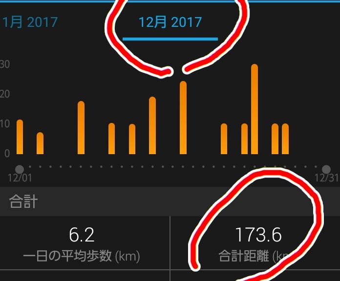 Screenshot_20171227-063413