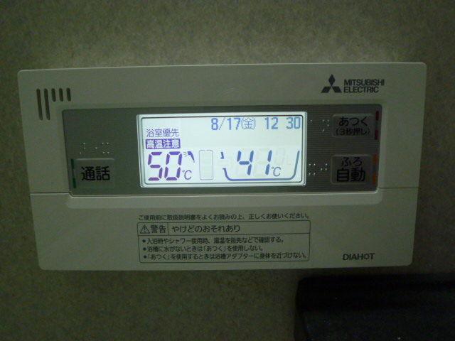 P1020243
