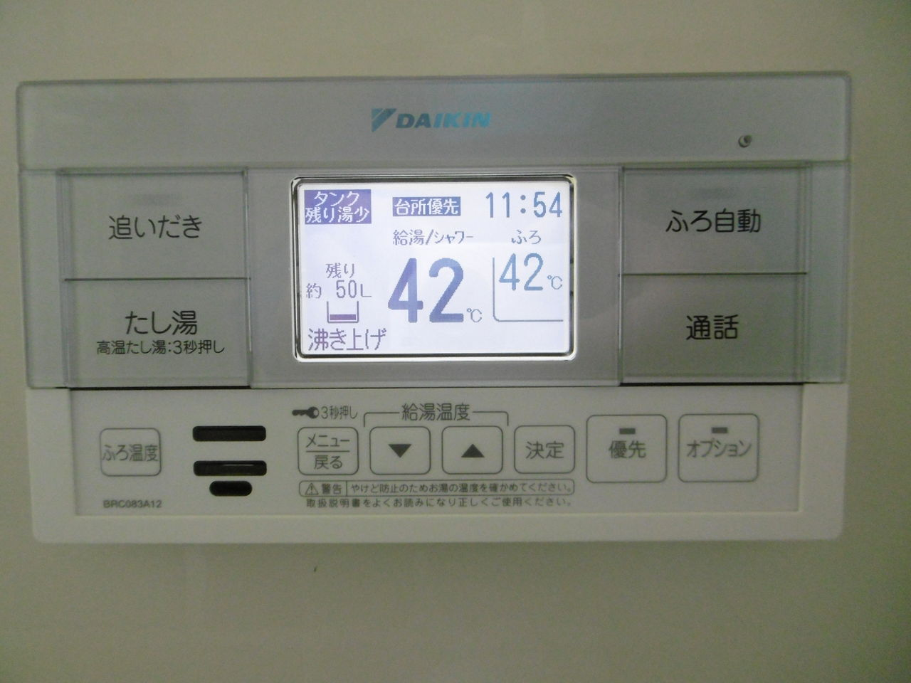 P1110968