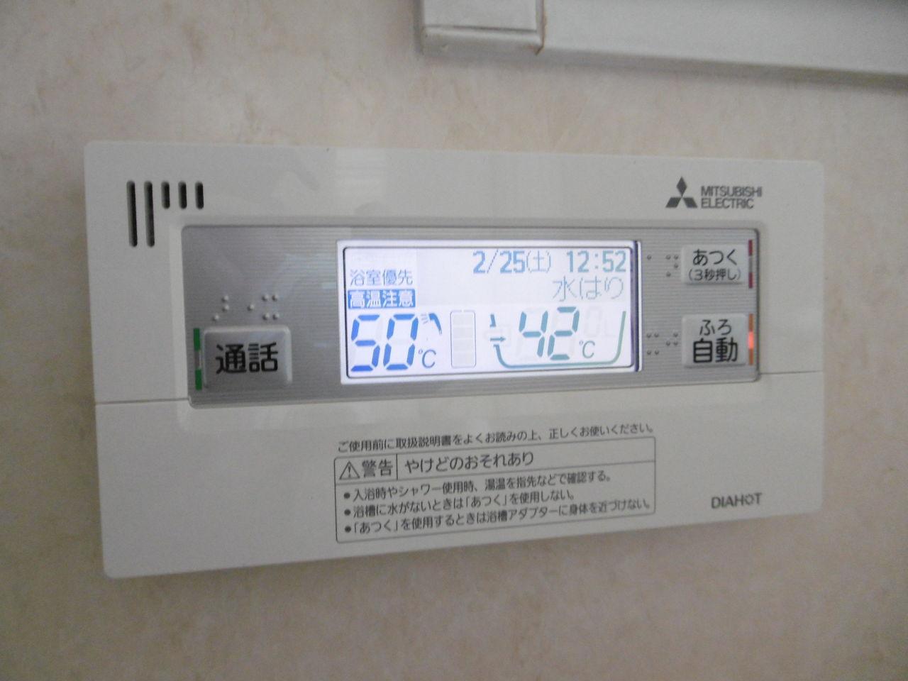 P1110200