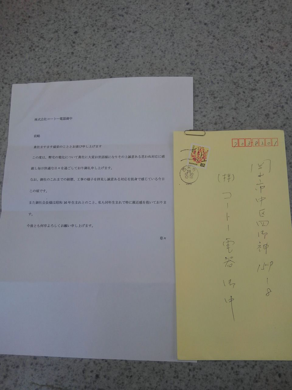 KIMG4771