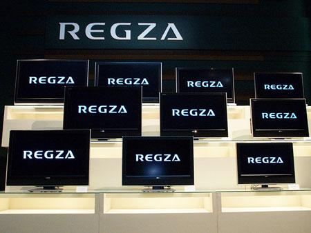 REGZA