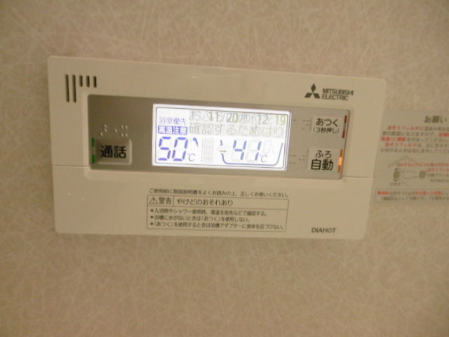 P1180250
