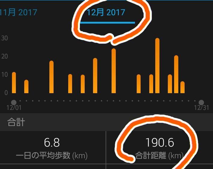 Screenshot_20171228-070556