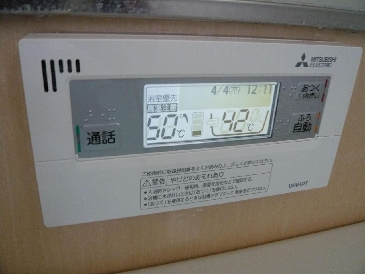 P1050067