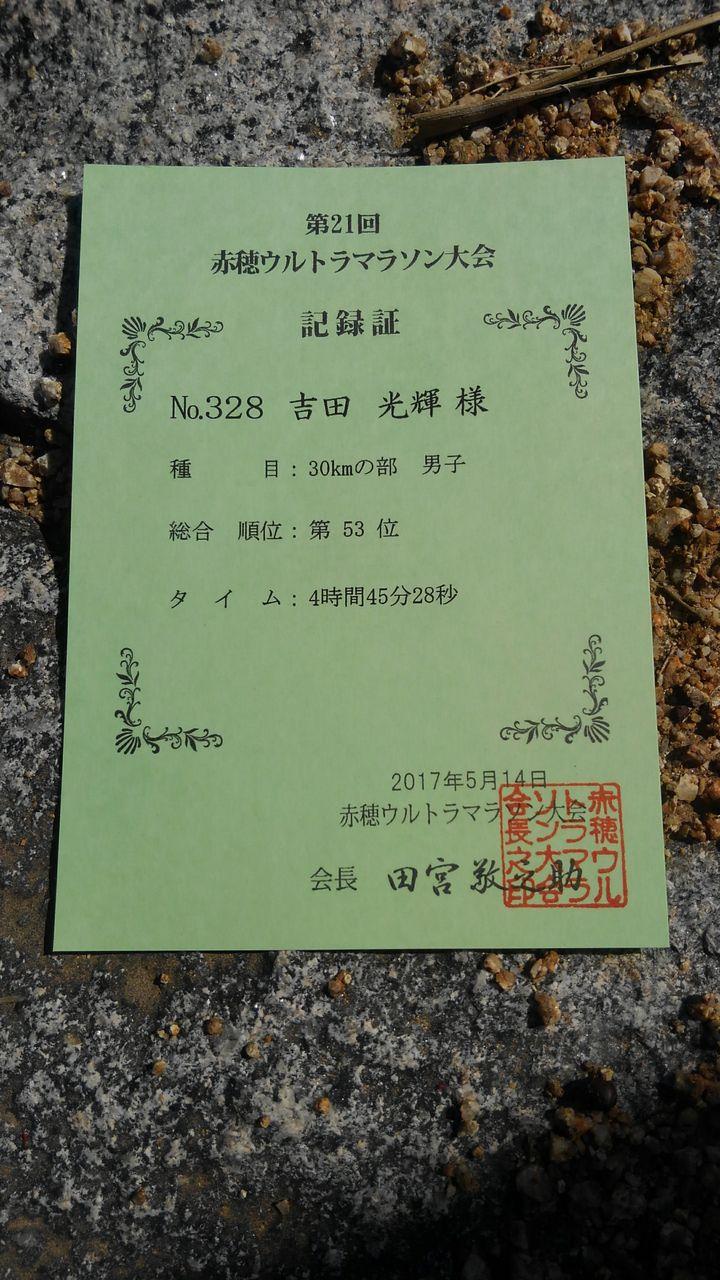 KIMG6439