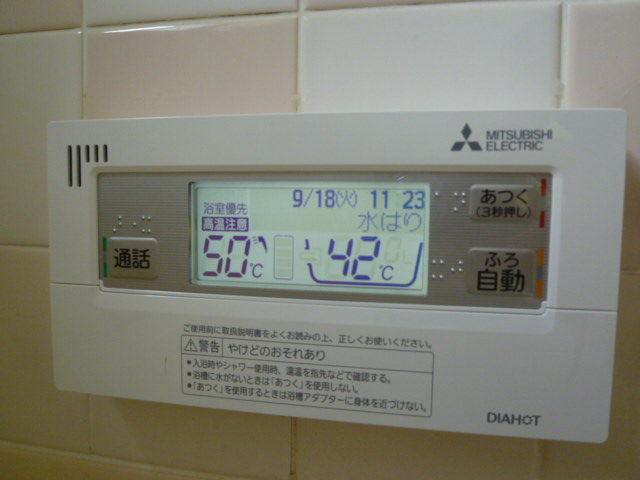 P1020469