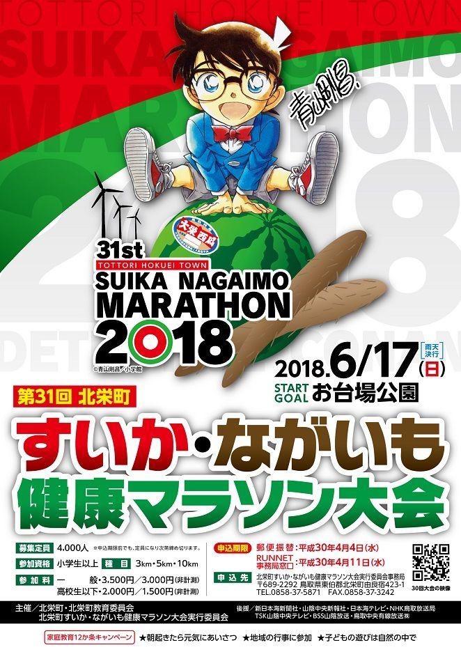 31%20marathon