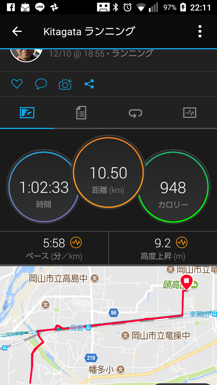 Screenshot_20171211-221124