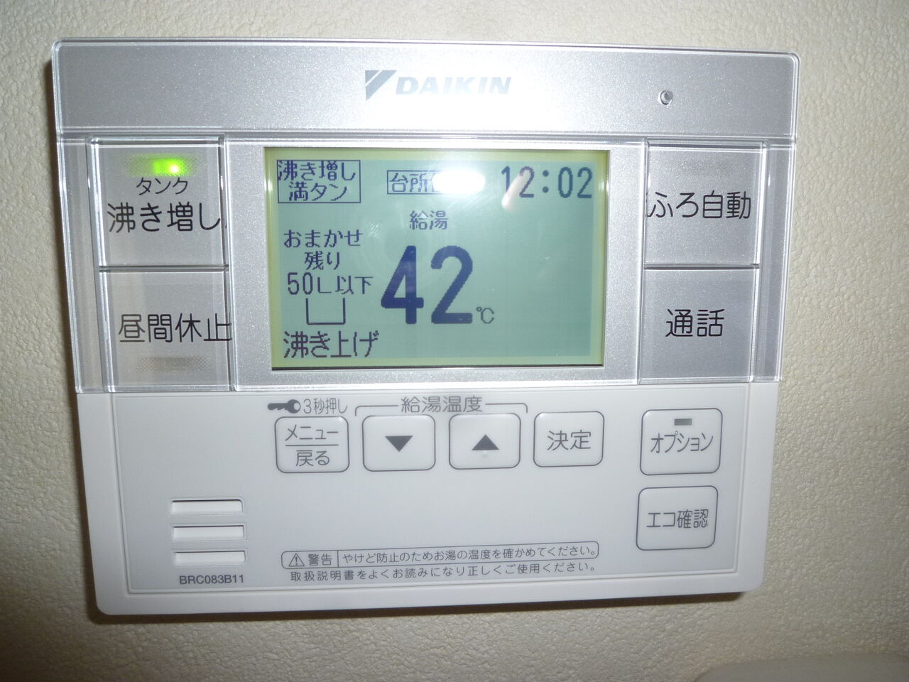 P1020871