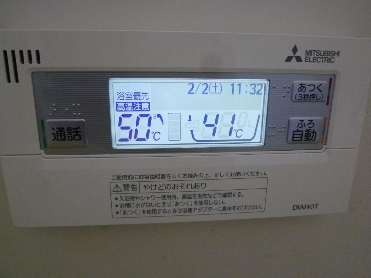 P1190259
