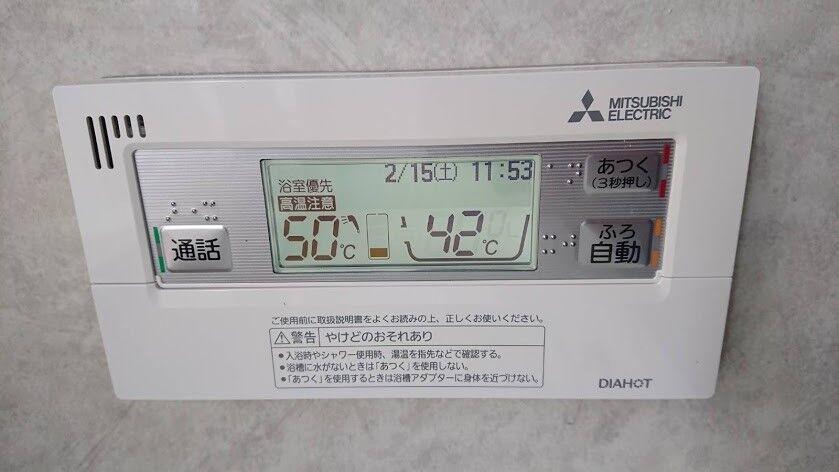 1581932043735[1]