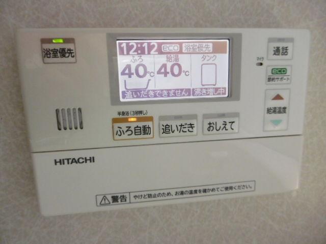 P1170027