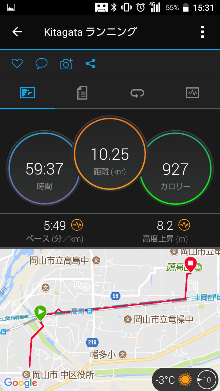 Screenshot_20171217-153101