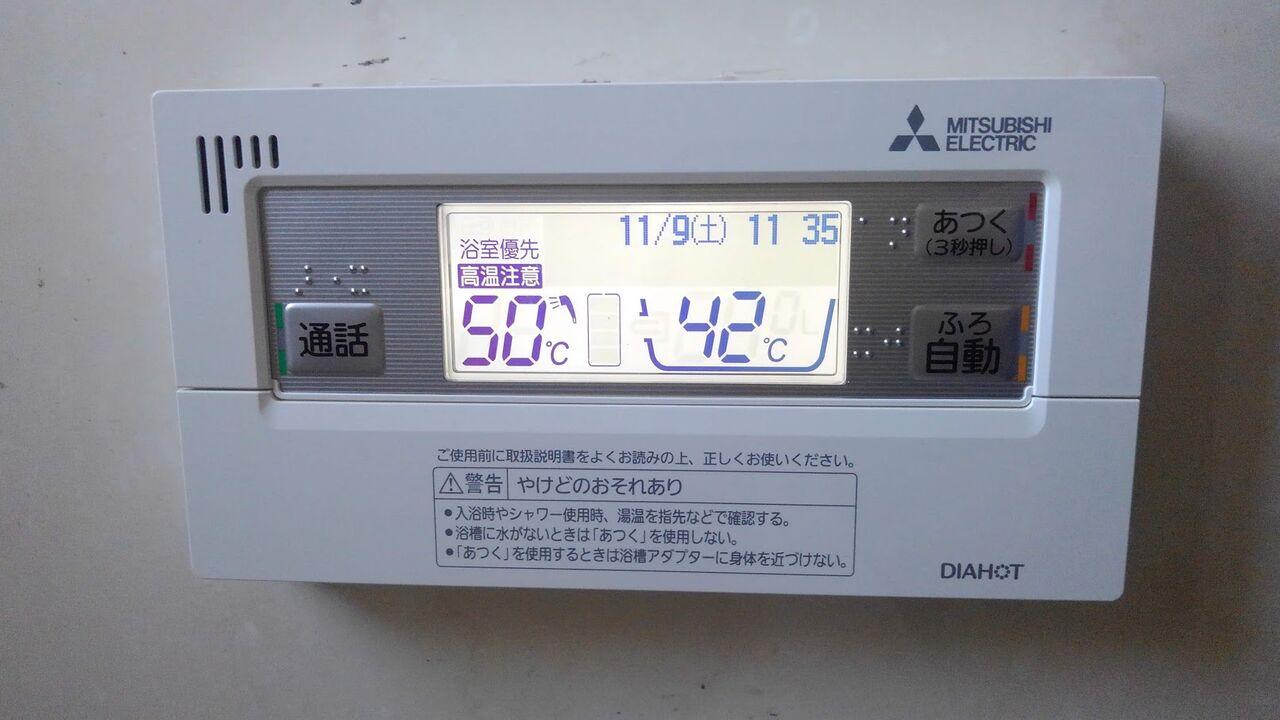 KIMG3651