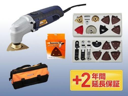 item_2_50609539