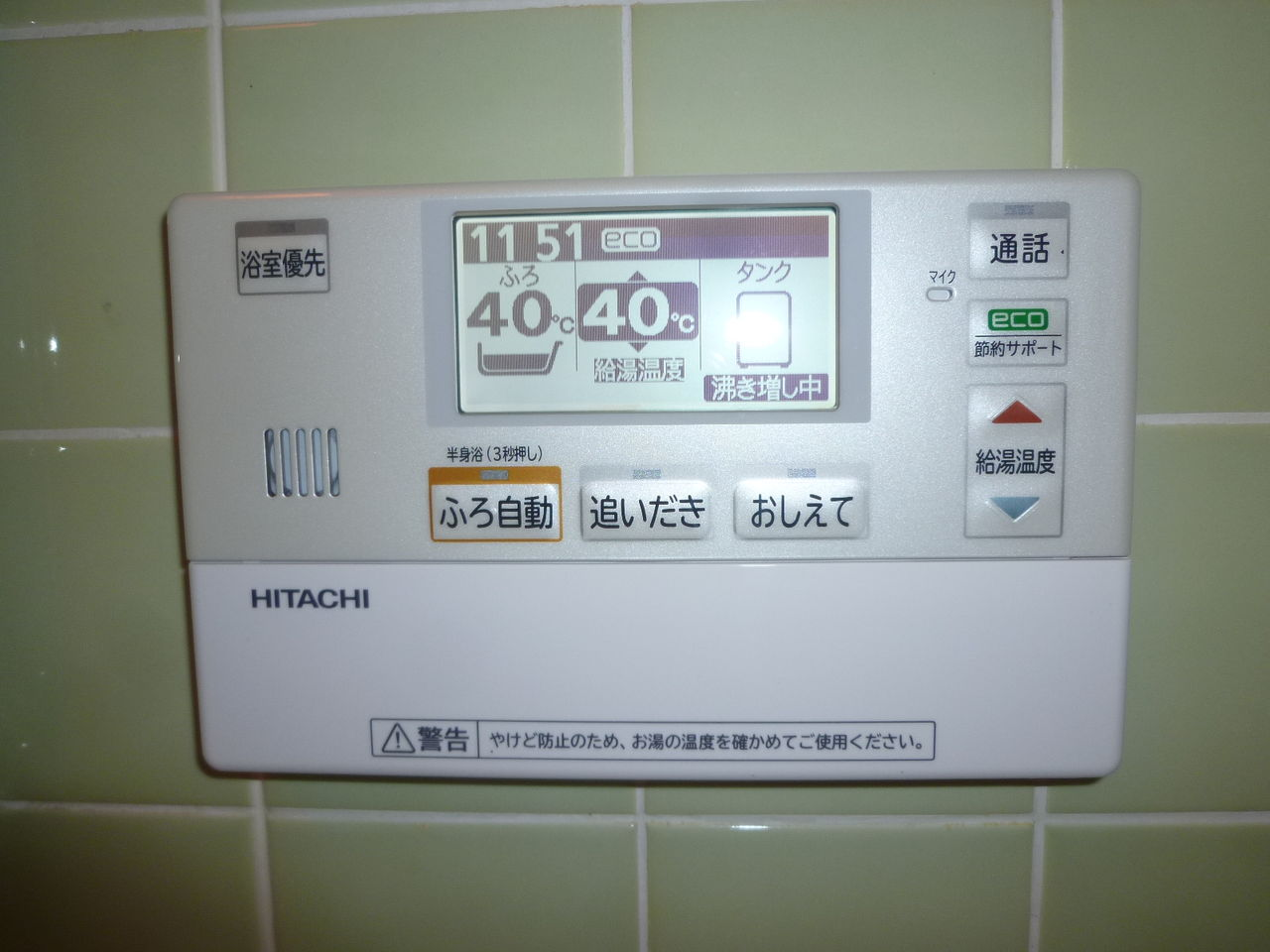 P1190170