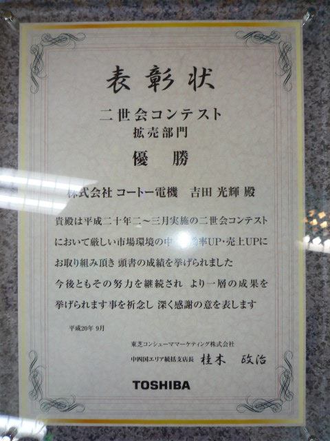 P1020541
