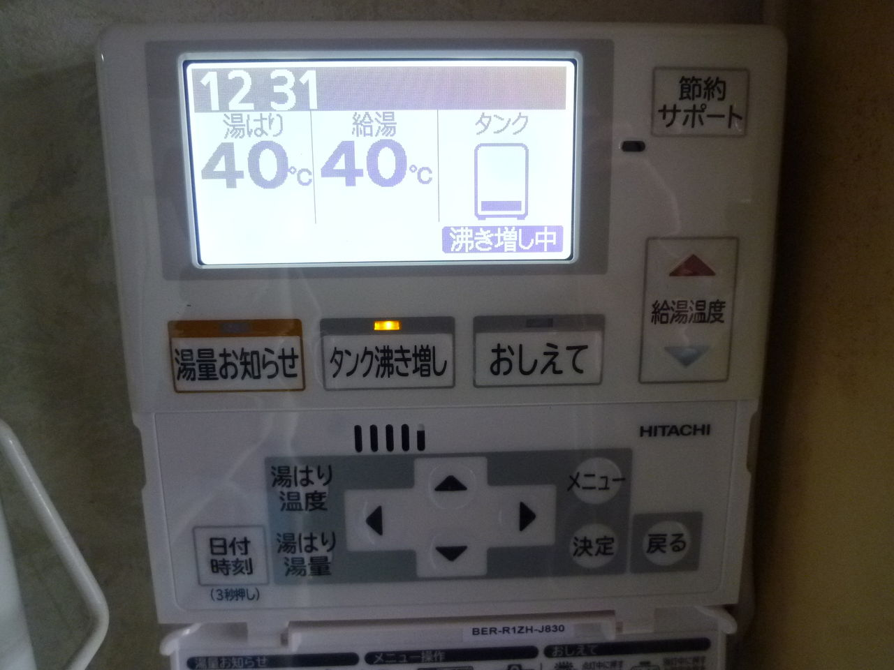P1190416