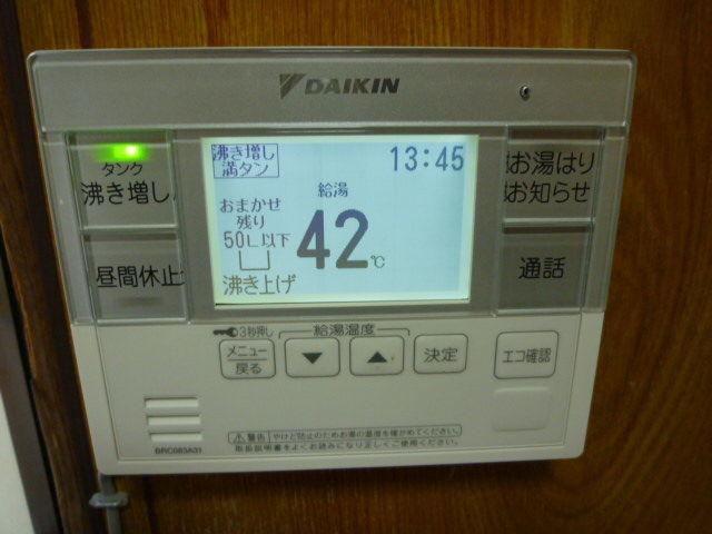 P1010021