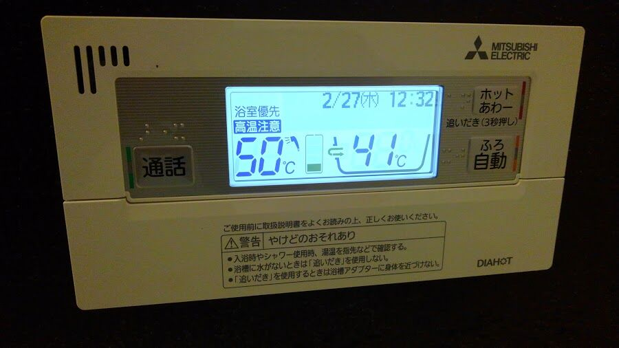 KIMG4859