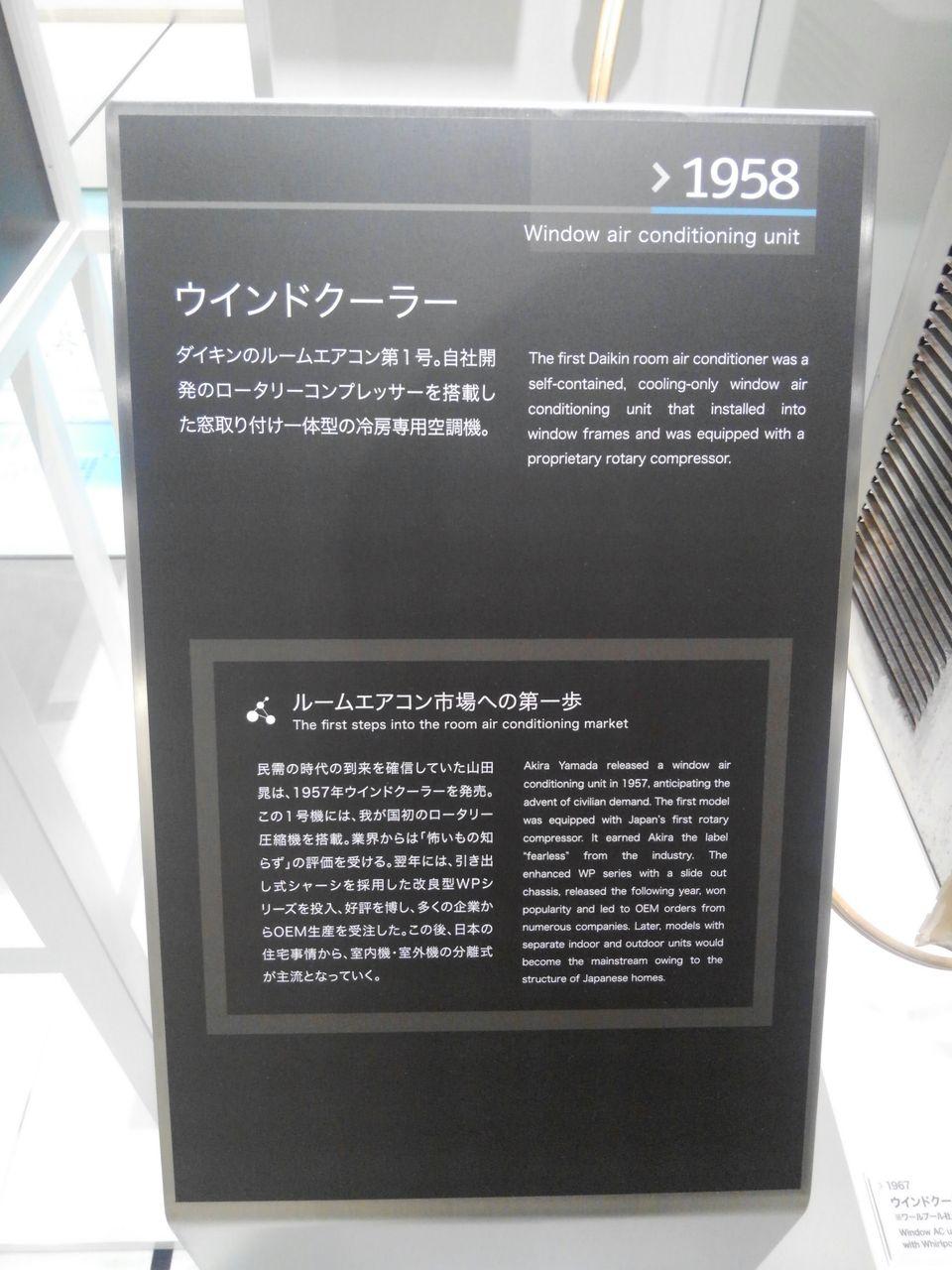 KIMG2655