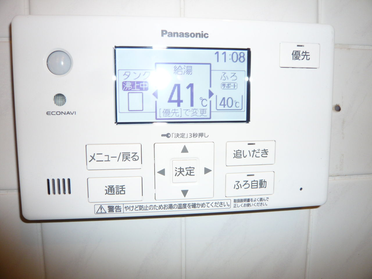 P1050345