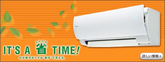 aircon080922